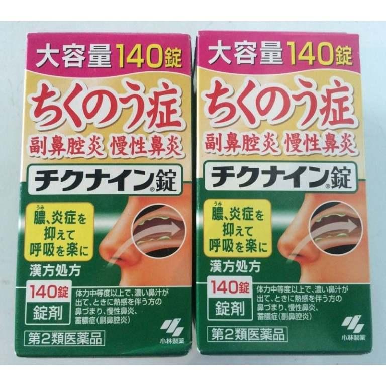 Kobayashi Chikunain là thuốc trị viêm xoang của Nhật nổi tiếng trên toàn thế giới