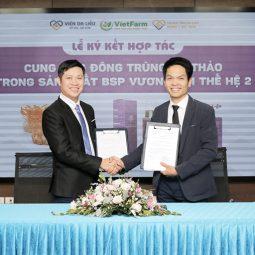 Trung tâm Vietfarm ký kết hợp tác cung ứng đông trùng hạ thảo với Trung tâm Da liễu Đông Y Việt Nam trong bộ sản phẩm Vương Phi thế hệ 2