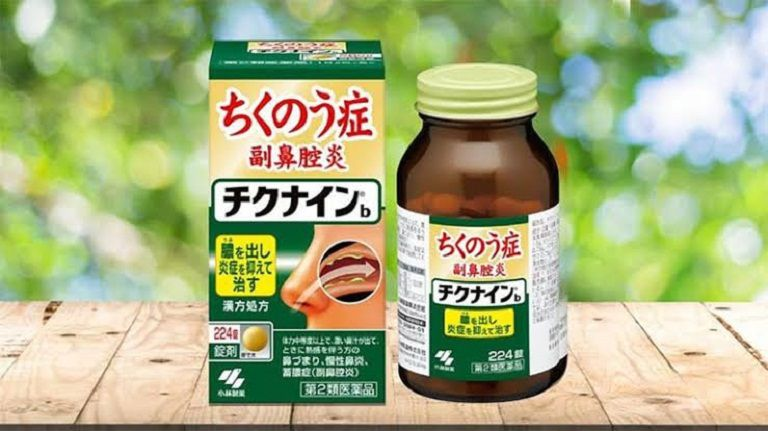 Thuốc viên chữa viêm mũi dị ứng Chikunain Kobayashi