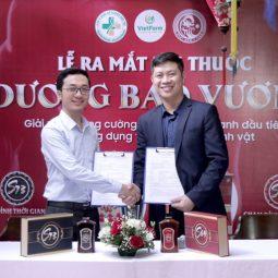 Vietfarm tham dự lễ ra mắt sản phẩm Dương Bảo Vương - Giải pháp tăng cường sinh lực phái mạnh đầu tiên ứng dụng thành phần từ sinh vật