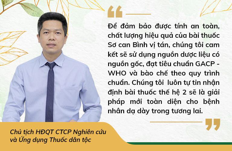 Ông Ngô Quang Hưng chia sẻ