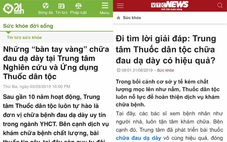 Báo chí đưa tin về Sơ can Bình vị tán