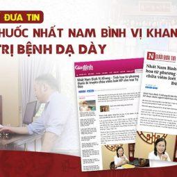 Nhất Nam Bình Vị Khang được các trang báo chí uy tín đưa tin